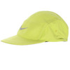 czapka do biegania NIKE ADJUSTABLE CAP