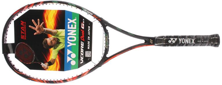 rakiety tenisowe z dobrym czuciem