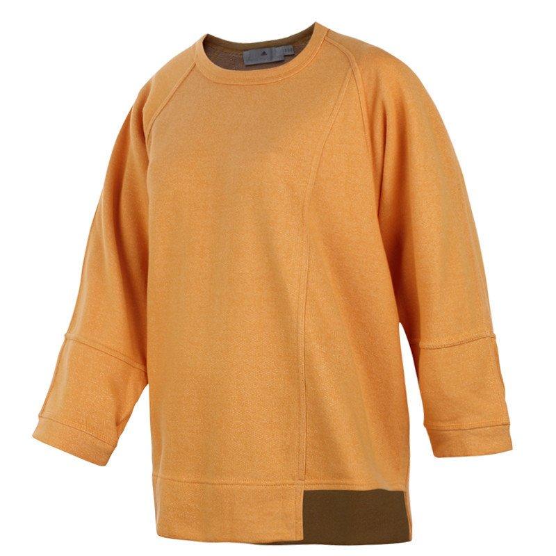 d1dca2bc1c61 ... bluza sportowa Stella McCartney ADIDAS YOGA SWEATSHIRT   M60426. 1. 2.  3. PrevNext. Kliknij na zdjęcie