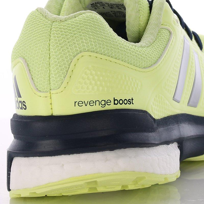 adidas energy boost revenge