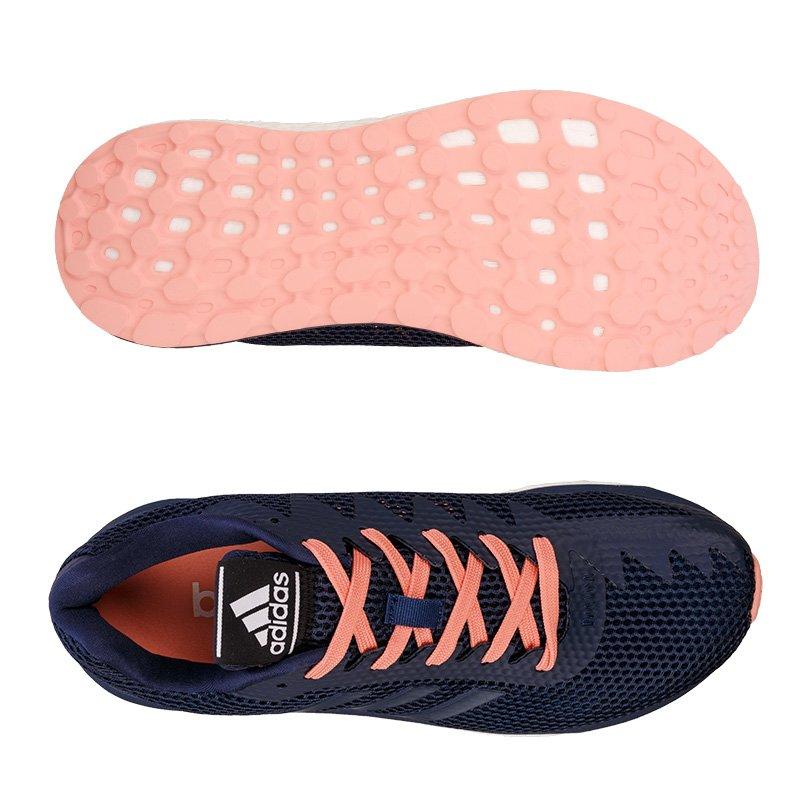 buty do biegania damskie ADIDAS VENGEFUL BB1637