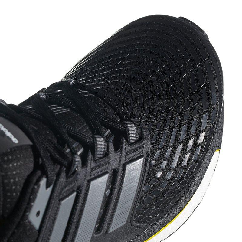 adidas energy boost m cq1762