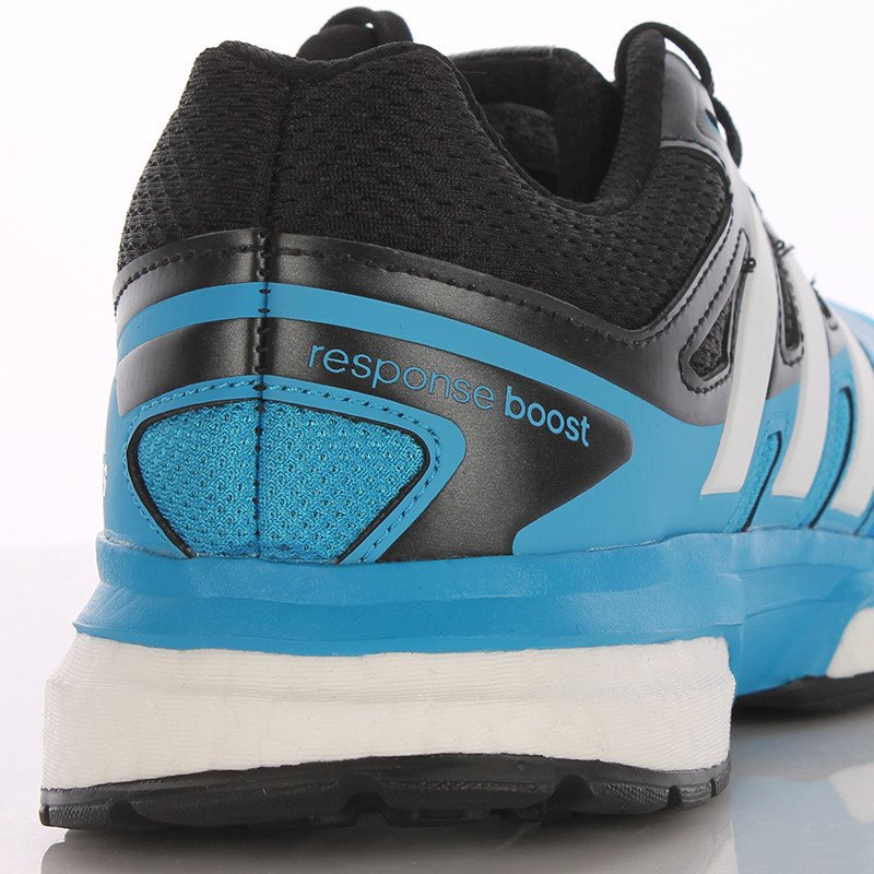 buty do biegania ADIDAS RESPONSE 23 TECHFIT BOOST