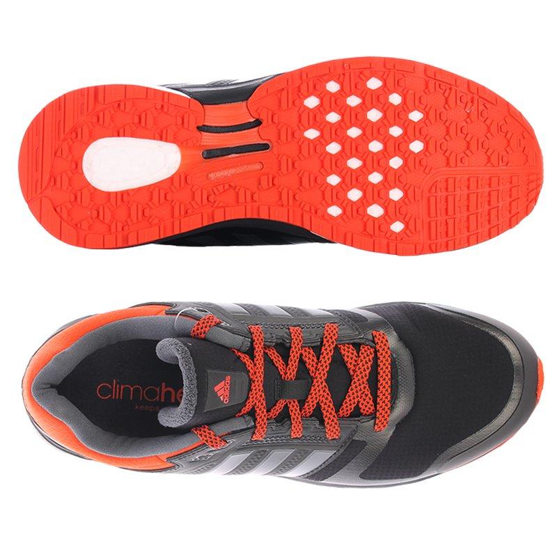 5b110e37c052 buty do biegania męskie ADIDAS REVENGE BOOST CLIMAHEAT   B33677 ...