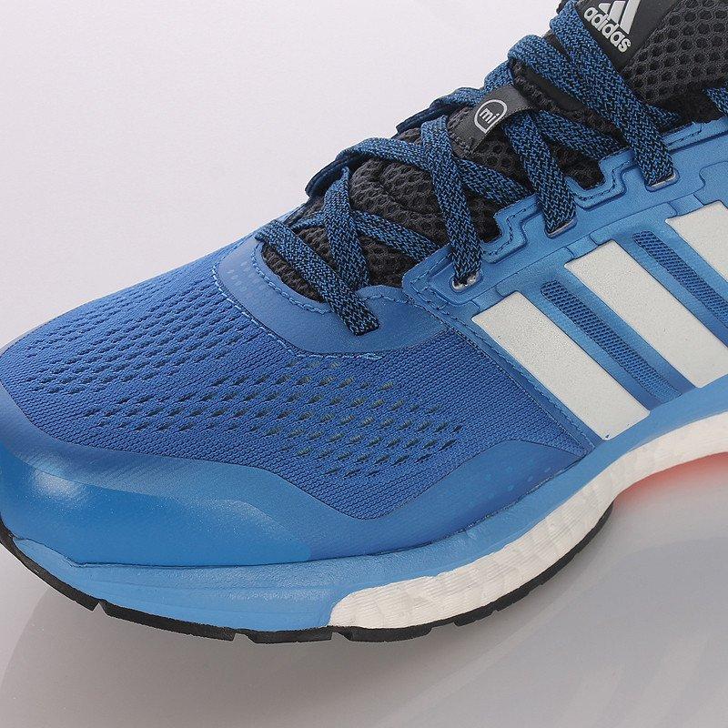 buty do biegania męskie adidas supernova glide 7