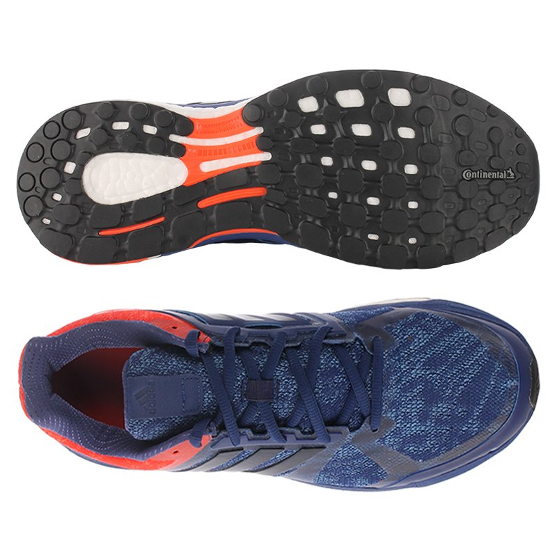 buty do biegania damskie ADIDAS SUPERNOVA SEQUENCE 9 BOOST
