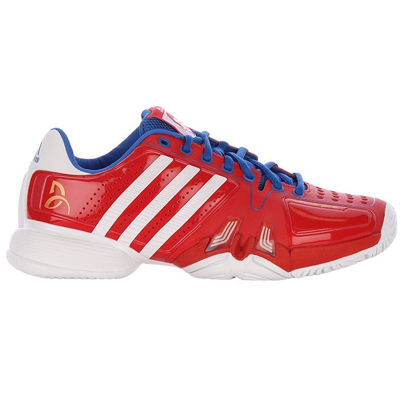 buty tenisowe męskie ADIDAS NOVAK PRO AF6203 | Internetowy