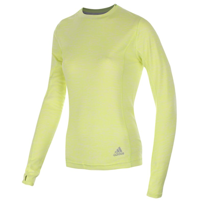brak podatku od sprzedaży wyprzedaż ładne buty koszulka do biegania damska ADIDAS SUPERNOVA LONGSLEEVE / AA5187