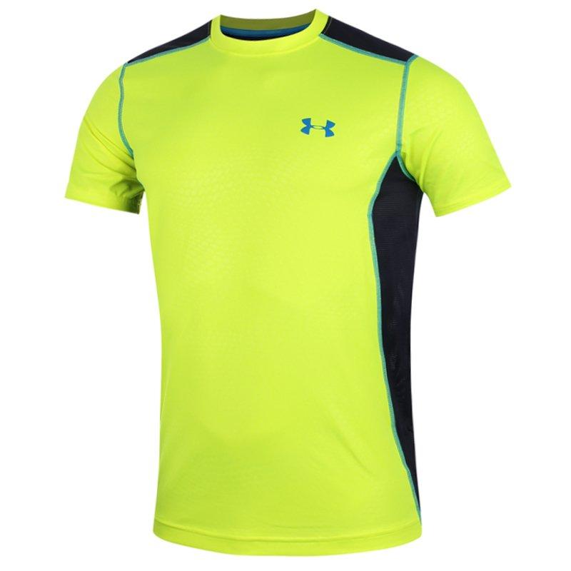 koszulka tenisowa męska UNDER ARMOUR MURRAY RAID SHORT SLEEVE T ... 3a558a9191e