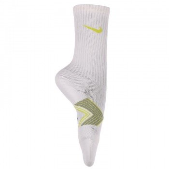 skarpety do biegania NIKE RUNNING CUSHIONED SUPPORT (1 para) / SX4749-143